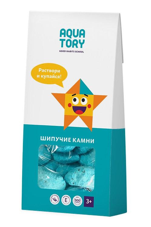 AQUATORY Шипучие камни для ванн, цвет голубой, 3+,500 гр