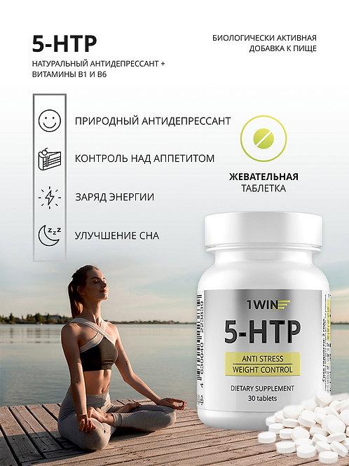5-НТР, способствует укреплению нервной системы, курс на 30 дней, банка, 30 таб..