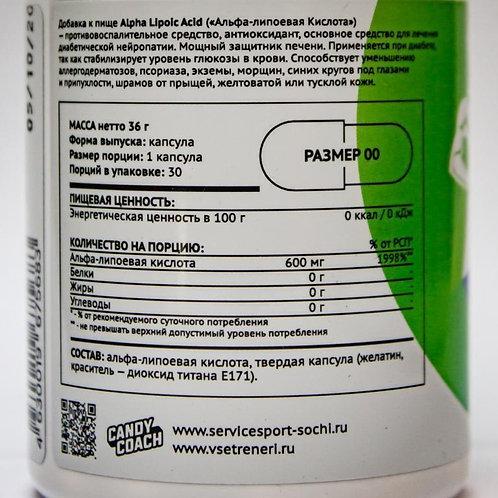 Alpha Lipoic Acid 600 mg 30 Caps