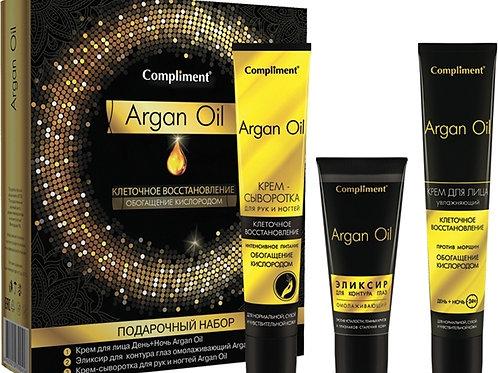 Compliment Argan Oil Подарочный набор: крем для лица, 50 мл + крем сыворотка д..
