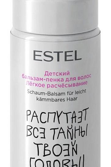 ESTEL PROFESSIONAL Бальзам-пенка LITTLE ME для облегчения расчесывания детская..