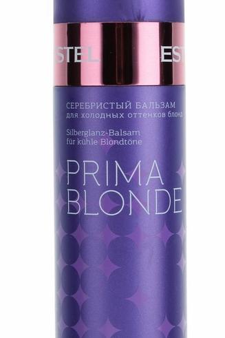Estel Professional Prima Blonde - Серебристый бальзам для холодных оттенков бл..