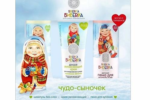 Набор косметики для ухода за кожей Natura Siberica  Чудо-сыночек