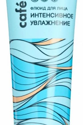 Флюид для лица Cafe mimi Интенсивное увлажнение, 50 мл