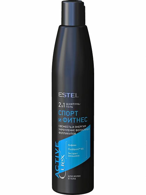 ESTEL PROFESSIONAL Шампунь-гель CUREX ACTIVE спорт и фитнес для волос и тела 3..