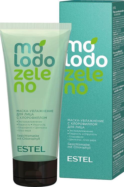 Estel Professional Molodo Zeleno Маска-увлажнение с хлорофиллом для лица, 100 мл