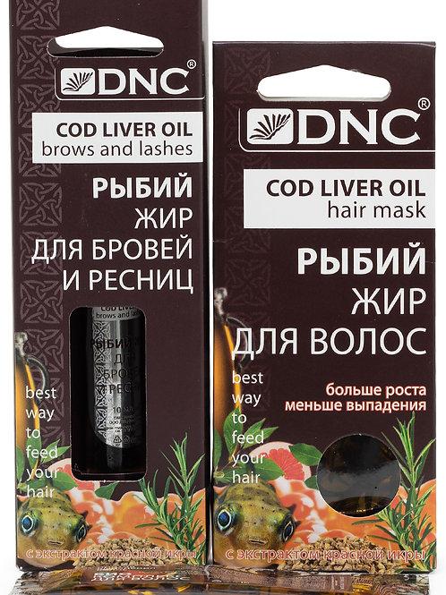 DNC Набор: Рыбий жир для ресниц и бровей (10 мл) 1 шт, Рыбий жир для волос (3 ..