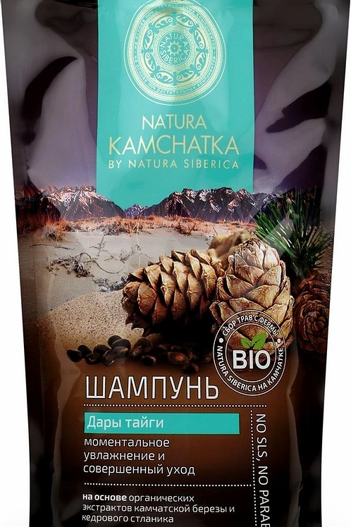 """Natura Siberica Kamchatka Шампунь """"Дары тайги"""", моментальное увлажнение и сове.."""
