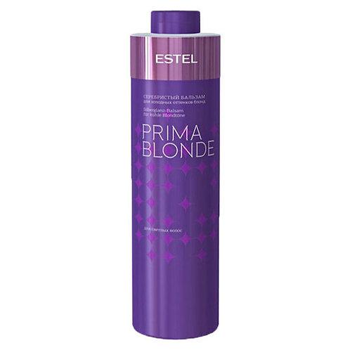 Estel Professional Серебристый бальзам для холодных оттенков блонд Prima Blond..