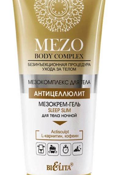 МезоКрем-гель для тела Белита Sleep Slim, ночной, 200 мл