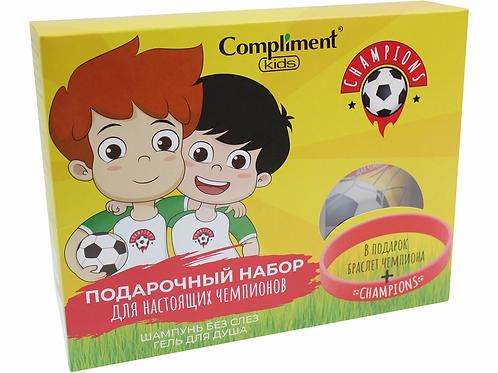 """Compliment, подарочный набор для мальчиков, """"Sport Car"""", пена для душа и ванны.."""