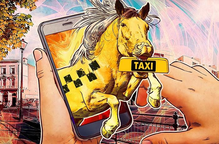 Faketon Siber Güvenlik Zararlısı Trojan Truva Atı