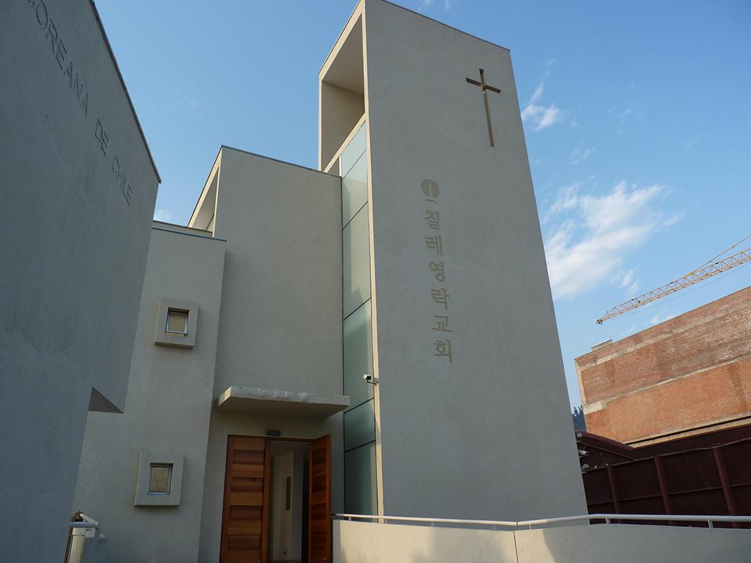 Iglesia Presbiteriana Coreana