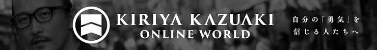 KIRIYA KAZUAKI ONLINE WORLD