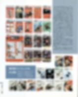 BOSSBOOK128.jpg