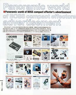 BOSSBOOK126.jpg