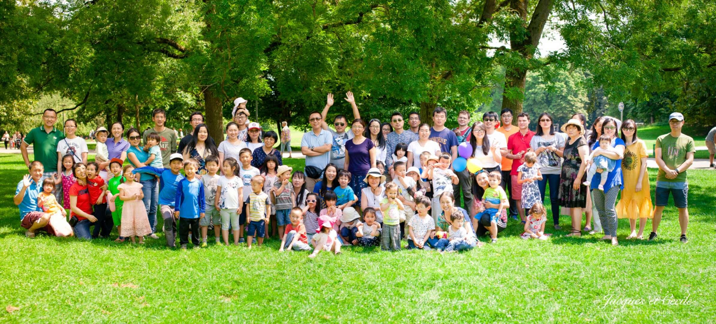 2018年夏季野餐会