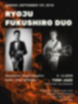 9_1_2019 Ryoju Fukushiro Duo.jpg