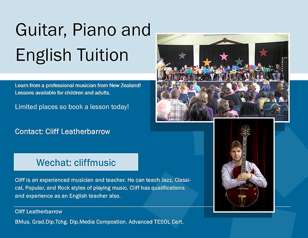 Lessons ad for China English version.jpg
