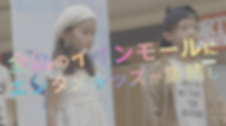 スクリーンショット 2020-04-15 18.13.18(2).png