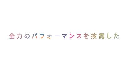 スクリーンショット 2020-04-15 18.13.35(2).png