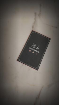 20171017_110522_副本