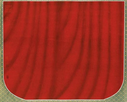 Curtain,No.9 帷幕九号