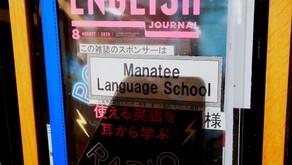 三島市立図書館の雑誌スポンサー