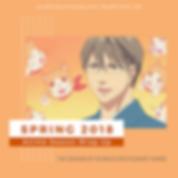 animewrapSP1818.png