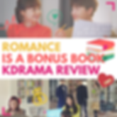 romance is a bonus book review.png