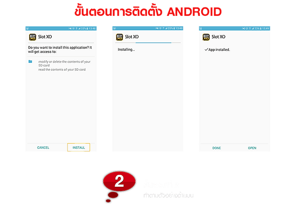 ad02-android.png