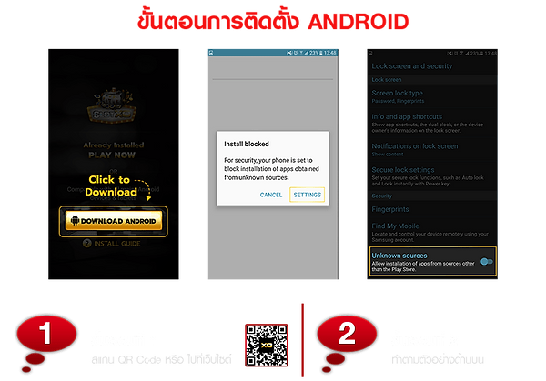 ad01-android.png