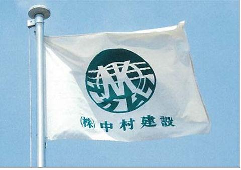社旗.jpg