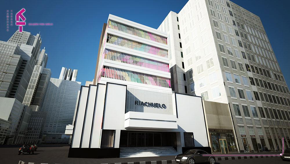 RCHLO - Av. Paulista