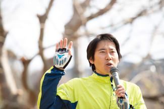 第2回南伊豆トレイルマラソン