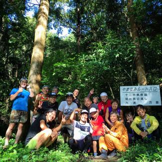 Zushi Trail Works始動
