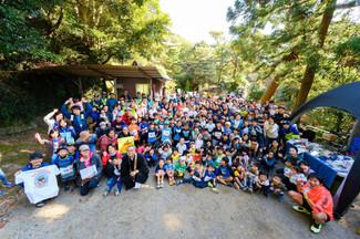 逗子トレイル駅伝と秋のアウトドア祭り開催