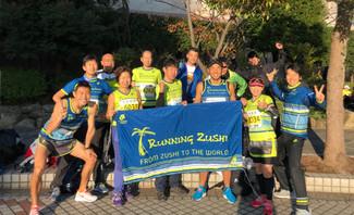 横須賀シーサイドマラソン2018