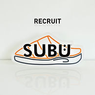 SUBU_RECRUIT.jpg