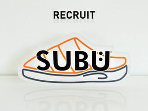 SUBU ブランドスタッフ募集のお知らせ