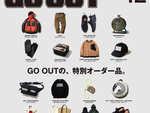 GO OUT12月号に掲載されました!