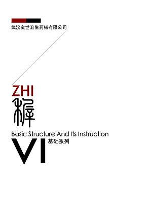 VI系统规范-01.jpg