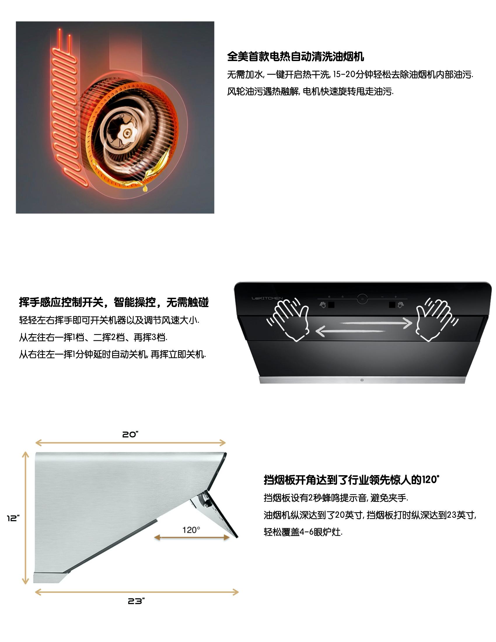 X800网页介绍.jpg