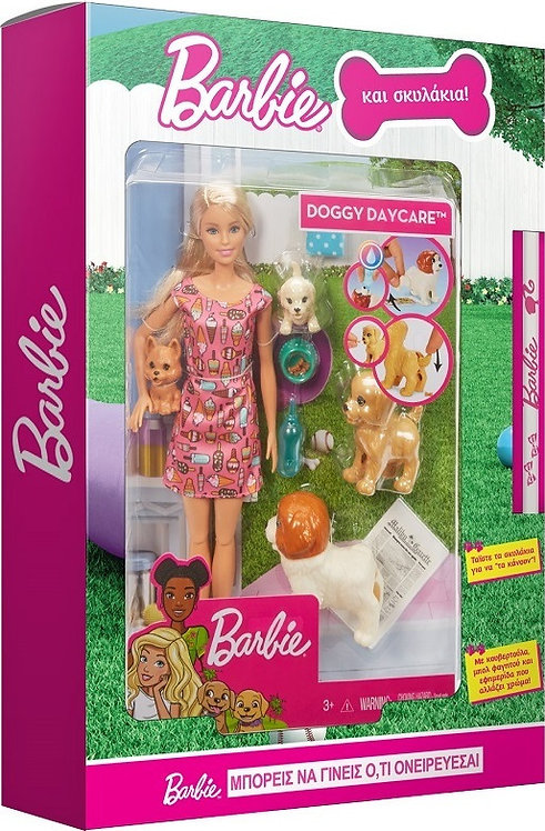BARBIE DOGGY DAYCARE - EASTER CANDLE (GWR83)