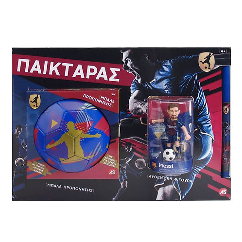 EASTER CANDLE PAIKTARAS WITH TRAINING BALL AND FIGURE