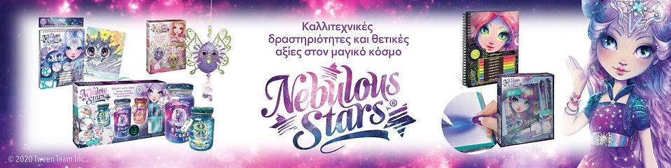 Nebulous Stars banner
