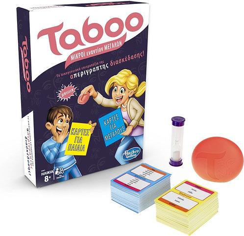 TABOO (E4941)