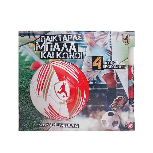 EASTER CANDLE PAIKTARAS RED WITH BALL AND 4 CONES