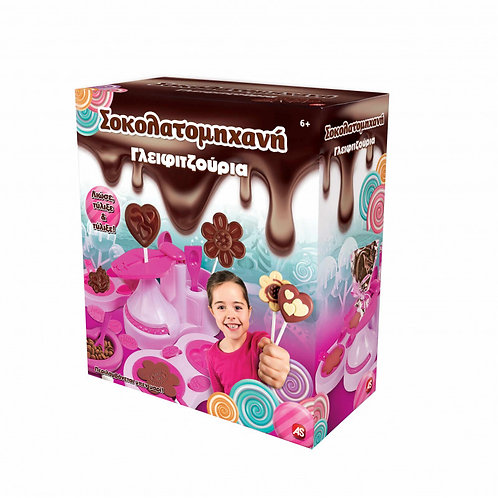 CHOCOLATE FACTORY - LOLLY MAKER