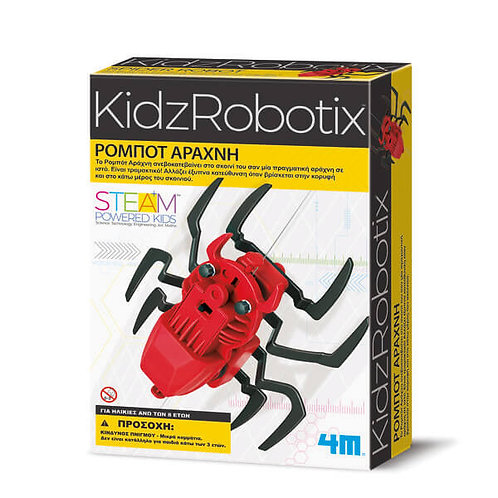 SPIDER ROBOT (4M0464)